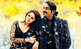 Junga Music Review