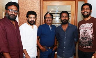'Om' Movie Teaser Launch