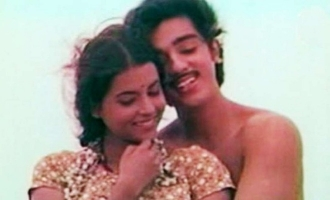 Kamal Haasan's first milestone movie heroine passes away