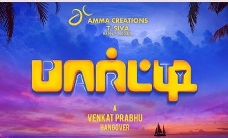 Venkat Prabhu's 'Party' teaser is fun and frolic all the way!