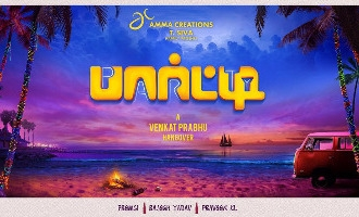 Venkat Prabhu's 'Party' thanks Fiji