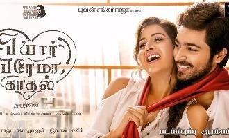 Yuvan Shankar Raja's Harish Kalyan Raiza Wilson starrer gets a love drenched title