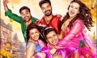 Sundar.C's laugh riot  'Kalakalappu 2' release details out !
