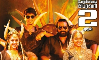 Vijay Sethupathi -Gautham Karthik 'Oru Nalla Naal Paathu Solren' makes another big stride