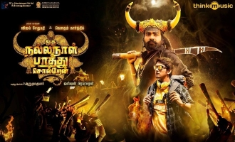 Vijay Sethupathi's 'Oru Nalla Naal Paarthu Solren' censor and release date details