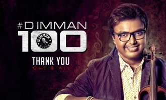 D.Imman's emotional thanks to everyone who helped him in journey to 100 Films