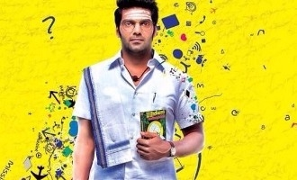 Arya's 'Ghajinikanth' poster and the Superstar connection!
