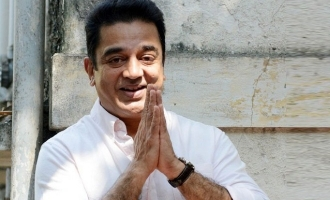 Stars praise Kamal Haasan on his Makkal Needhi Maiam political party!