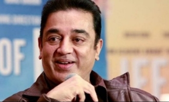 Kamal unveils party flag! More details here