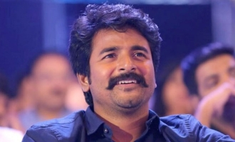 Sivakarthikeyan's first production film title, first look & motion poster is here