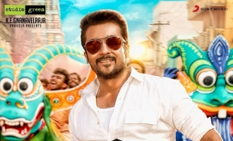 Suriya's 'Thaana Serndha Koottam' is grand World Wide -  Collection Details