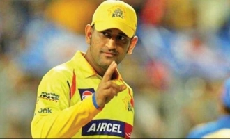 MS Dhoni's personal video goes viral, watch here!