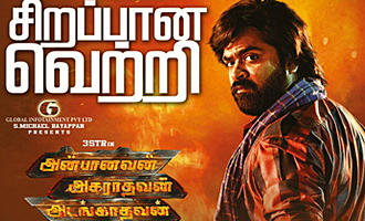'AAA' - Box Office Result and first weekend collections