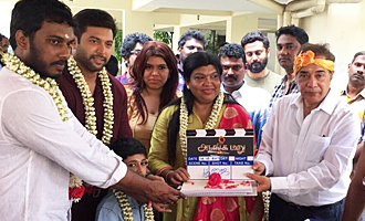 'Adanga Maru' Movie Pooja