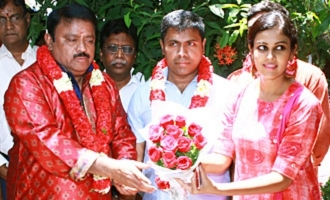 'Aila' Movie Pooja