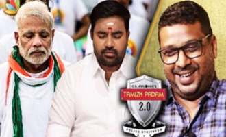 First Look Poster Promotes Modi's Vision : C.S.Amudhan Interview