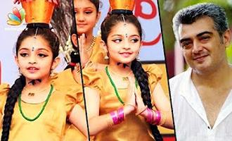 Ajith Shalini Daughter Anoushka Dance Performance