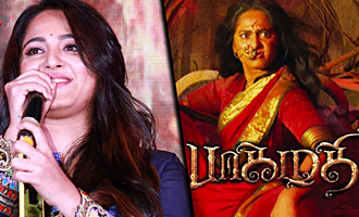 'Bhaagamathie' made My Long Time Dream Come True : Thaman Speech