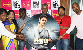 'Aramm' Audio Launch