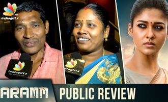 Aramm : Public Review & Reaction