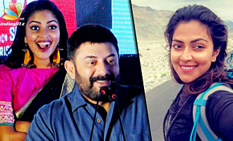I bullied Amala Paul : Aravind Swamy Speech