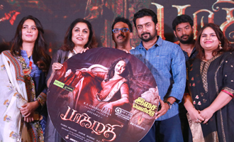 'Bhaagamathie' Audio Launch