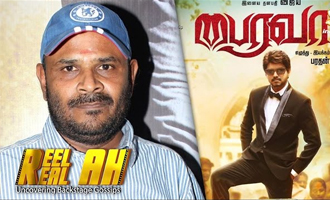 Bairaava Director Bharathan Interview : Vijay's double act is a suspense