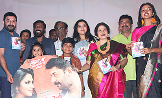 'Baskar Oru Rascal' Audio Launch