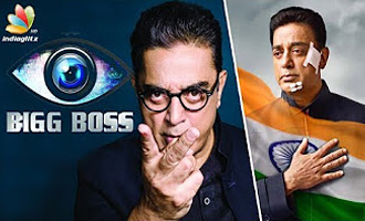 Kamal Haasan to be paid this much for Bigg Boss