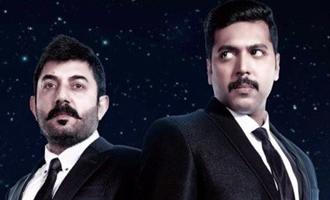 'Bogan' Telugu Remake plans - Hero, Director and complete details