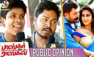 Fight than Matteru ! : Bhaskar Oru Rascal Public Review & Reaction