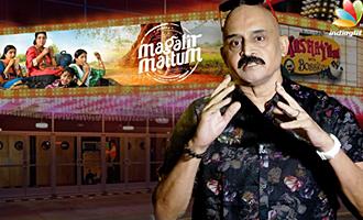 Magalir Mattum Review - Kashayam with Bosskey