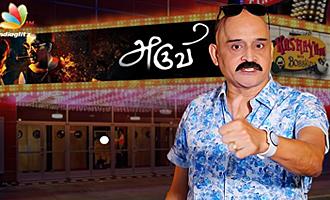 Aruvi Movie Review : Kashayam with Bosskey