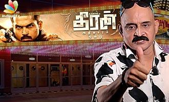 Theeran Adhigaram Ondru Review : Kashayam with Bosskey