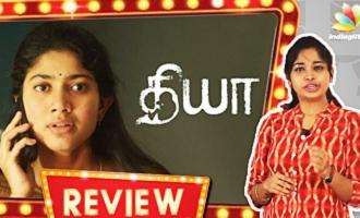Diya Movie Review by Vidhya