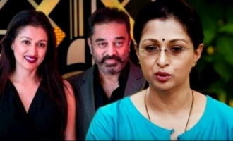 Exclusive! Gautami opens up on her separation from Kamal