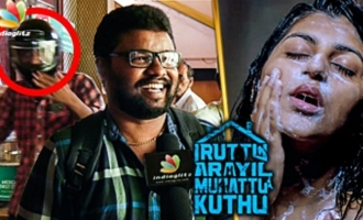 Gilmava Kamichuirukanga : Iruttu Arayil Murattu Kuththu - Public Review