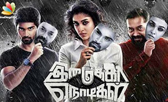 'Imaikka Nodigal' First Look Launch