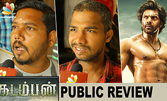 Kadamban Public Review