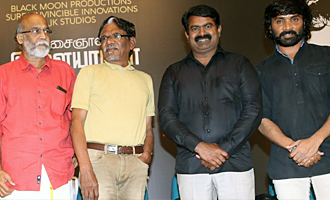 'Kadavul 2' Movie Launch & Press Meet