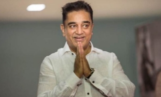 Kamal Haasan's Makkal Needhi Maiam gets government approval
