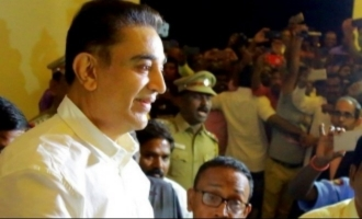 Important updates on Kamal's political party launch