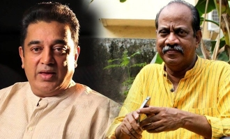 Kamal pays homage to Gnani and lauds his family