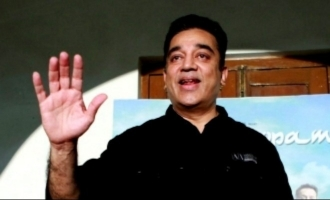 Kamal's invite for his very first political convention