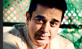 Revealed! Kamal Haasan's another amazing talent