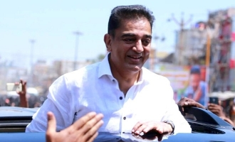 Kamal Haasan's party name and flag announced - details