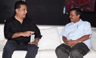 Kamal and Kejriwal's joint statement after meeting