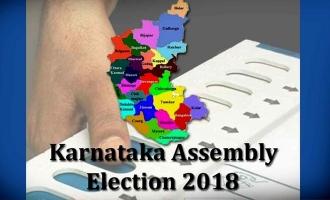 கர்நாடகா தேர்தல் முடிவு: தொங்கு சட்டசபை அமைய வாய்ப்பு