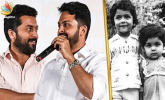 Suriya Used to Beat Me in Childhood : Karthi Speech
