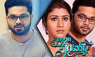 I'm unnoticed in films but Popular in serials : Vijay TV Raja Rani Serial Karthik Interview